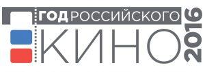 god_kino